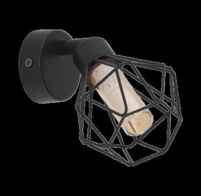 32765 EGLO ZAPATA 1 1 fejes LED spot lámpa