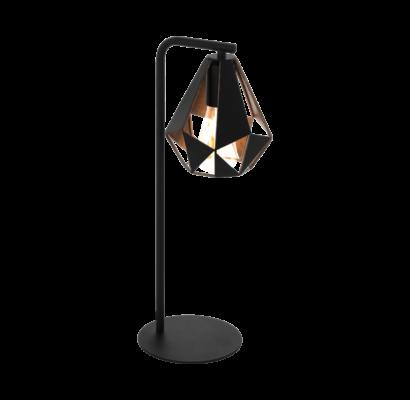 43058 EGLO CARLTON 4 asztali lámpa