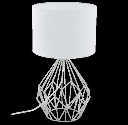 95187 EGLO PEDREGAL 1 asztali lámpa