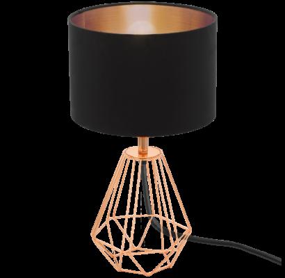 95787 EGLO CARLTON 2 asztali lámpa