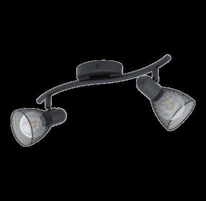 98622 EGLO CAROVIGNO - 2 égős spot lámpa