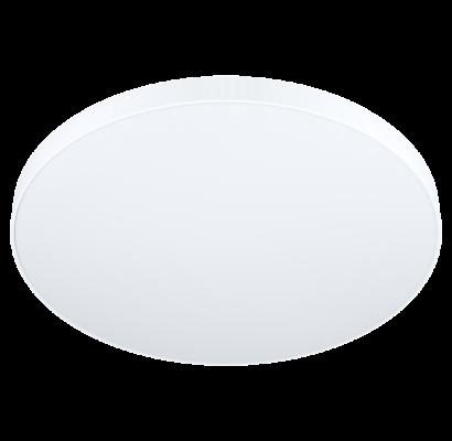 98893 EGLO ZUBIETA-A LED falon kívüli lámpa
