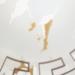 EGLO-TWISTER-G-beltéri-fali-mennyezeti-lámpa-82891_01_206